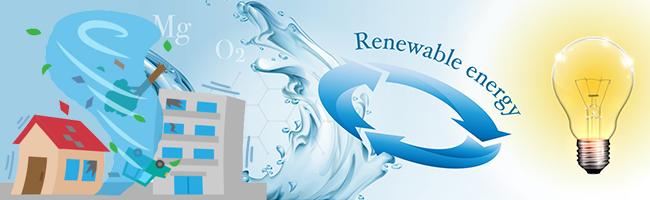 防災と水発電機
